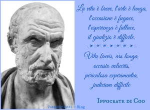 Ippocrate di Coo V secolo a.c.