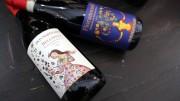 Floramundi  Belllassai due vini di Donnafugata per i trroir del Nero d'Avola e del Frappato...
