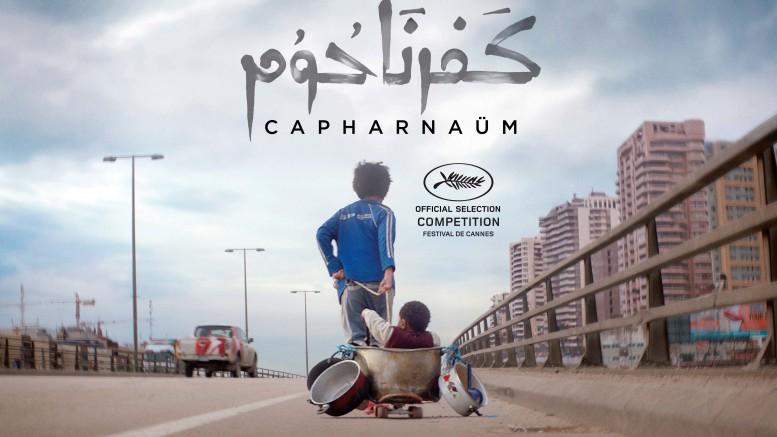 CAPHARNAÜM_POSTER