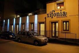 Ingresso lato mare dell'hotel  col ristorante Xifonia accessibile anche dal patio interno.