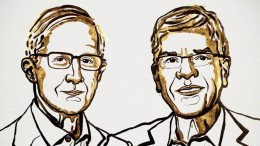 William Nordhaus e Paul Romer: premio Nobel ...a metà l'uno. Il doppio ritratto sta facendo il giro del mondo: due volti rassicuranti, due ...ragazzi cui non si può dir di no.