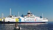 Il nuovo traghetto Elio. E' l'ammiraglia della flotta Caronte & Tourist. E'la prima nave passeggeri a Gas di petrolio liquefatto del Mediterraneo.Il nome è quello di battesimo del fondatore della compagnia calabro sicula.