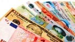Moneta cartacea in tutto il mondo: la parità aurea si è ampiamente dimostrata inutile. Ciò che funziona è la garanzia dello stato, il controllo della quantità in circolazione.