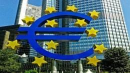 La vistosa sede della BCE.