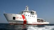 La Nave Gregoretti è fra le più belle e le più grandi in dotazione alla Guardia Costiera. La CP (Capitaneria di porto) fa parte della Marina Militare, ma è esclusa da compiti bellici...