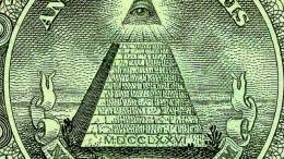 Particolare del dollaro americano, smaccatamente  di impostazione e simbologia massonica...